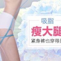 上海做国产隆胸假体价格多少钱?哪种好?