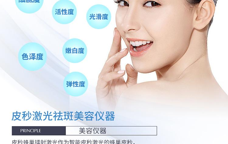 上海做双眼皮手术有哪几种方法