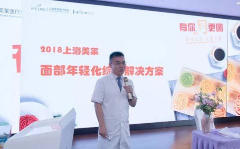 上海做腰部吸脂术后护理应该怎么做