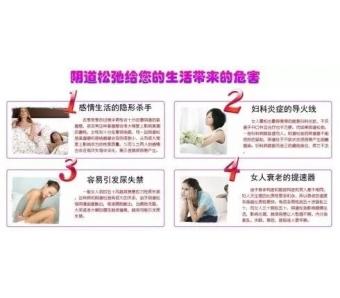 上海水光针|婴儿针和水光针有区别吗