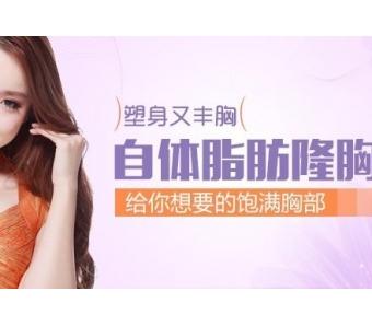 上海做头发种植需要几次才能达到理想效果