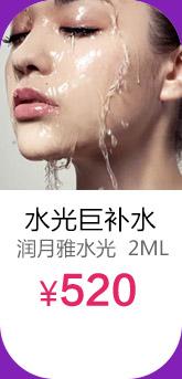上海一般做祛斑多少钱