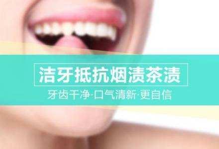 上海做牙齿矫正,过了30岁还可以做吗