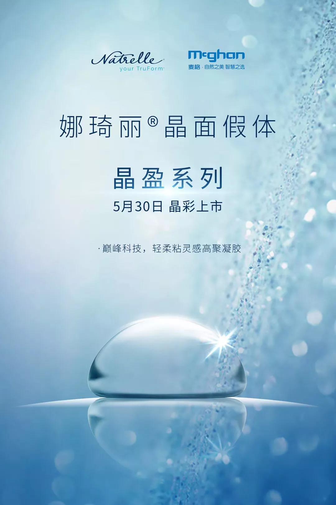 上海做牙齿冷美白安全吗