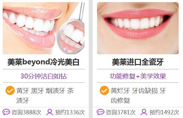 上海美容机构怎么去眼袋和黑眼圈