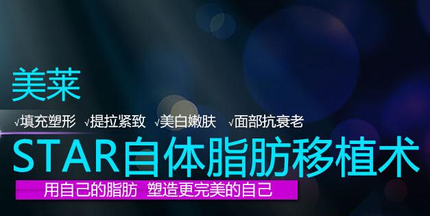 上海 额头凹陷怎么办